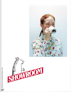 Showroom_no4